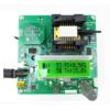 基板型レーザーダイオード光源(950mWタイプ)
